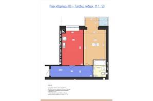 ЖК Кришталеве Озеро: планировка 1-комнатной квартиры 49.5 м²