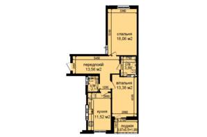 ЖК Кришталеві джерела: планировка 2-комнатной квартиры 64.48 м²
