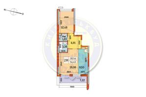 ЖК Курнатовского: планировка 2-комнатной квартиры 54.43 м²