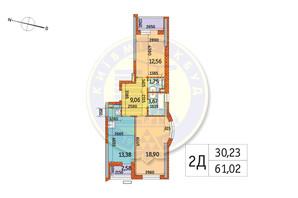 ЖК Курнатовского: планировка 2-комнатной квартиры 62.25 м²
