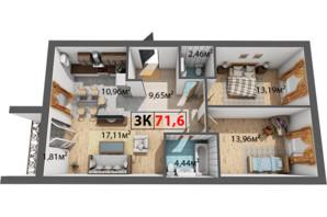 ЖК Квартал Віденський: планування 3-кімнатної квартири 71.6 м²