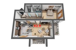 ЖК Квартал Віденський: планування 2-кімнатної квартири 62.8 м²