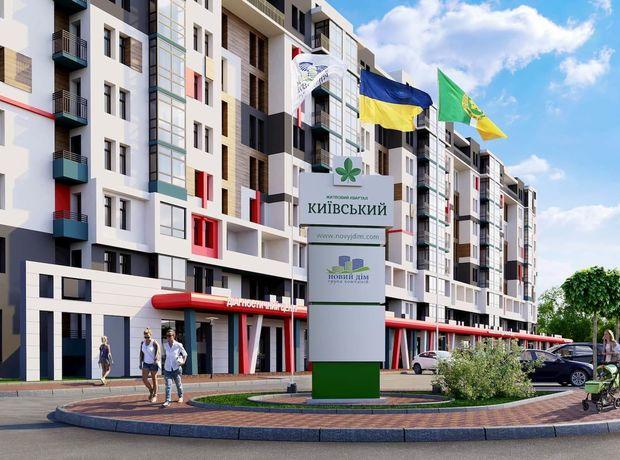 ЖК Киевский  фото 238326