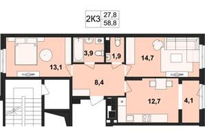 ЖК Киевский: планировка 2-комнатной квартиры 58.8 м²