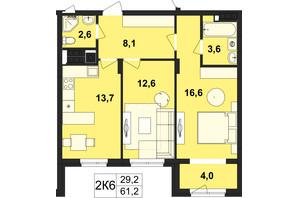 ЖК Киевский: планировка 2-комнатной квартиры 61.2 м²