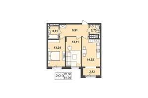 ЖК Киевский: планировка 2-комнатной квартиры 65.75 м²