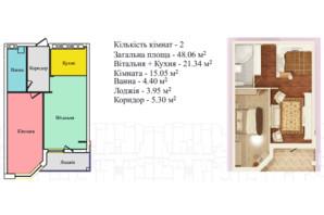 ЖК Киевский: планировка 1-комнатной квартиры 48.06 м²