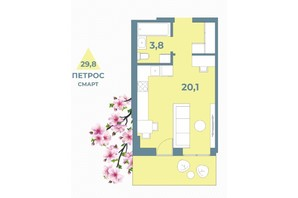 ЖК Kyiv Sky: планування 1-кімнатної квартири 29.8 м²
