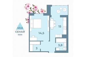 ЖК Kyiv Sky: планування 1-кімнатної квартири 40.6 м²