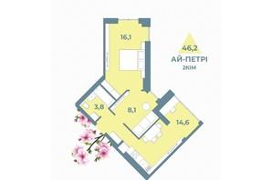ЖК Kyiv Sky: планування 2-кімнатної квартири 46.2 м²