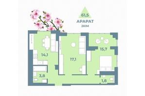 ЖК Kyiv Sky: планування 2-кімнатної квартири 61.5 м²