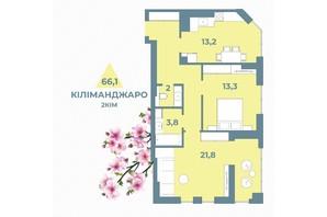 ЖК Kyiv Sky: планування 2-кімнатної квартири 66.1 м²