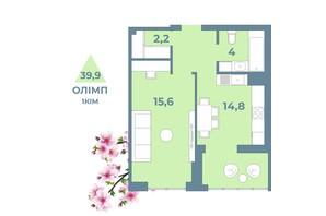 ЖК Kyiv Sky: планування 1-кімнатної квартири 39.9 м²