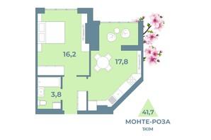 ЖК Kyiv Sky: планування 1-кімнатної квартири 41.7 м²