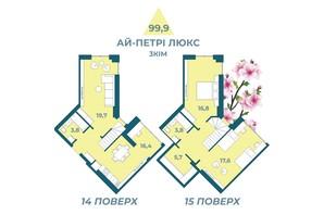 ЖК Kyiv Sky: планування 3-кімнатної квартири 99.9 м²