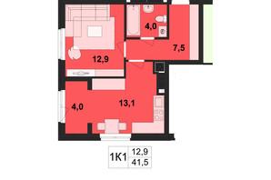 ЖК Київський: планування 1-кімнатної квартири 41.5 м²