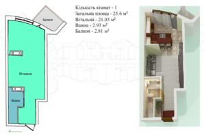 ЖК Київський: планування 1-кімнатної квартири 25.6 м²