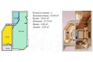 ЖК Київський: планування 1-кімнатної квартири 45.7 м²