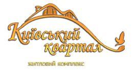 Логотип будівельної компанії ЖК Київський квартал
