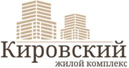 Логотип строительной компании ЖК Кировский