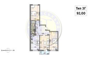 ЖК Кирилловский Гай: планировка 3-комнатной квартиры 92 м²