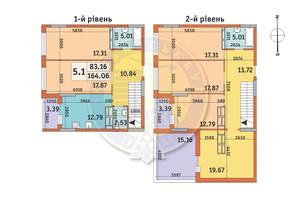 ЖК Lake House: планування 5-кімнатної квартири 165.42 м²