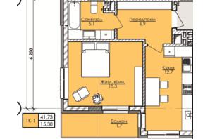 ЖК Lazur Family (Лазур Фемілі): планування 1-кімнатної квартири 41.73 м²