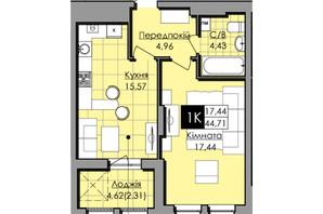 ЖК Lazur SKY  (Лазур Скай): планировка 1-комнатной квартиры 44.71 м²