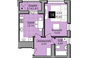 ЖК Lazur SKY  (Лазур Скай): планировка 1-комнатной квартиры 40.6 м²