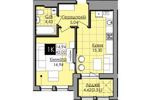 ЖК Lazur SKY  (Лазур Скай): планировка 1-комнатной квартиры 42.2 м²