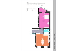 ЖК Лазурный: планировка 2-комнатной квартиры 70.1 м²