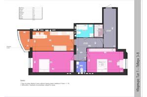 ЖК Лазурный: планировка 2-комнатной квартиры 92.73 м²