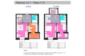 ЖК Лазурный: планировка 3-комнатной квартиры 85 м²