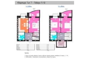 ЖК Лазурный: планировка 3-комнатной квартиры 86 м²