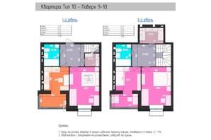 ЖК Лазурный: планировка 3-комнатной квартиры 87 м²