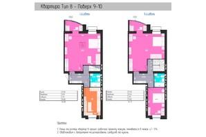 ЖК Лазурный: планировка 3-комнатной квартиры 129.52 м²