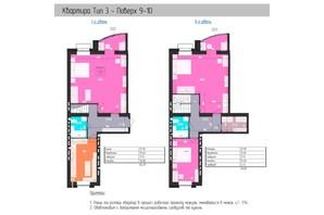 ЖК Лазурный: планировка 3-комнатной квартиры 135 м²