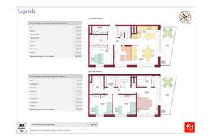 ЖК Legenda: планування 5-кімнатної квартири 160 м²