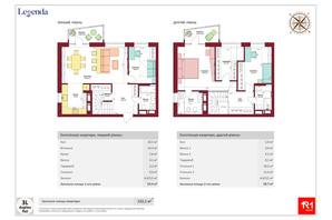 ЖК Legenda: планировка 3-комнатной квартиры 122.1 м²