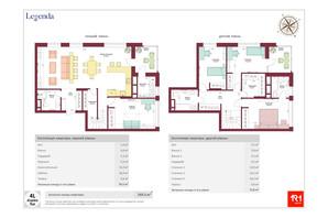 ЖК Legenda: планировка 4-комнатной квартиры 169.3 м²