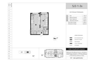 ЖК Liko-Grad Perfect Town: планировка 1-комнатной квартиры 46.39 м²