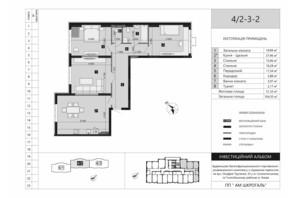 ЖК Liko-Grad Perfect Town: планировка 3-комнатной квартиры 104.35 м²