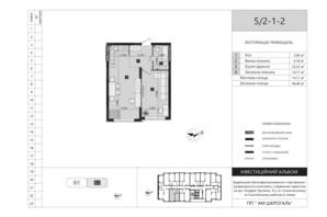 ЖК Liko-Grad Perfect Town: планування 1-кімнатної квартири 46.46 м²