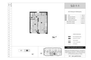 ЖК Liko-Grad Perfect Town: планування 1-кімнатної квартири 46.36 м²