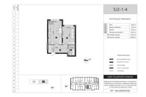 ЖК Liko-Grad Perfect Town: планування 1-кімнатної квартири 42.8 м²