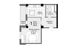 ЖК Люксембург: планировка 1-комнатной квартиры 58.18 м²