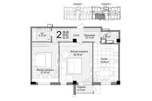 ЖК Люксембург: планировка 2-комнатной квартиры 91.7 м²
