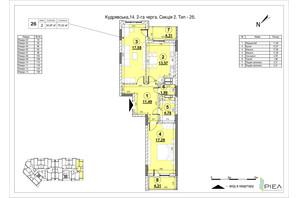 ЖК Львовская площадь: планировка 2-комнатной квартиры 75.32 м²