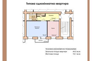 ЖК Липівка: планування 1-кімнатної квартири 42 м²