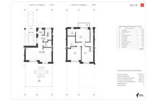 ЖК Липові Роси: планировка 4-комнатной квартиры 112.9 м²